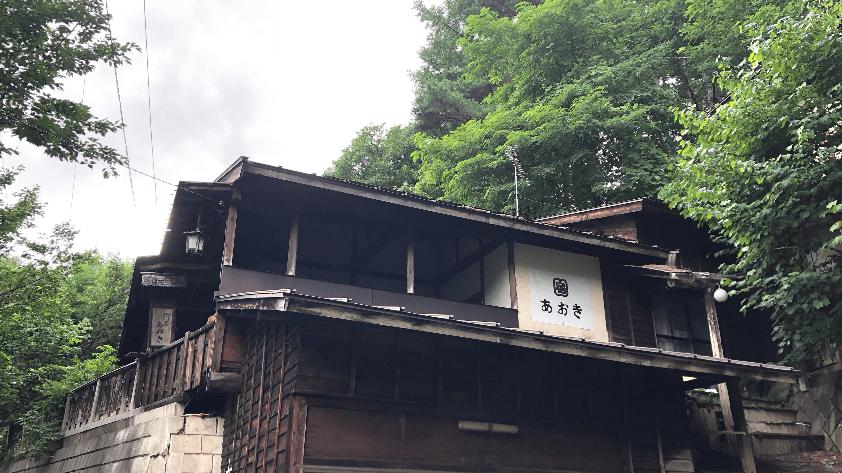 奈良井宿 あおき