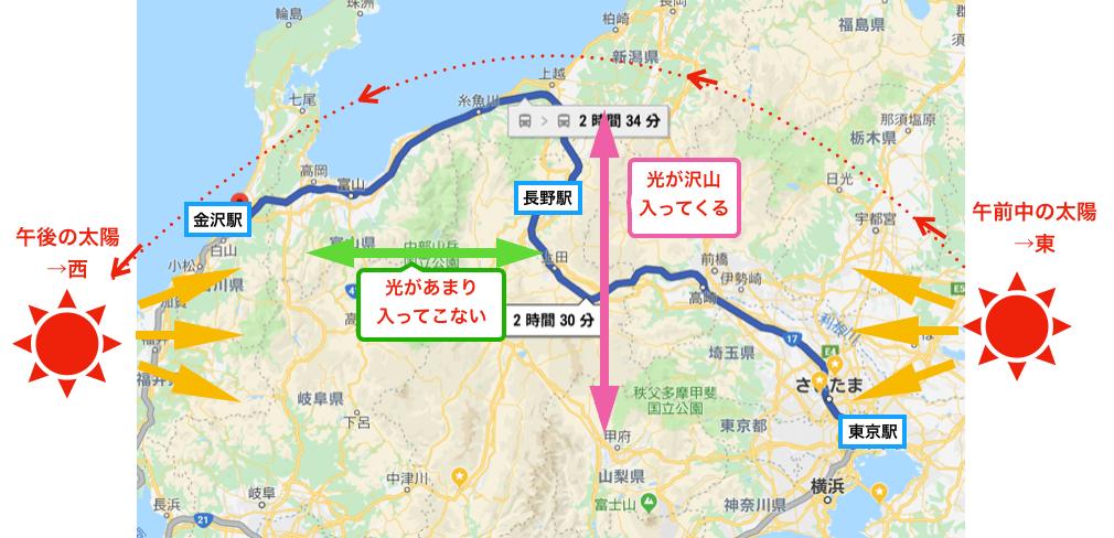 北陸・長野新幹線指定席