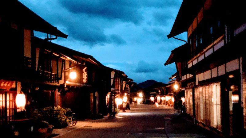 奈良井宿 夜の街並み