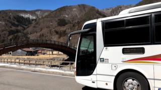 奈良井宿 高速バス