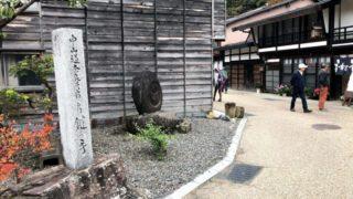 奈良井宿 鍵の手